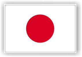 Pegatina bandera japon ban0021 placas para perros - Pegatinas para la pared ...